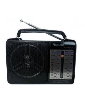 Радиоприемник RX-A607AC