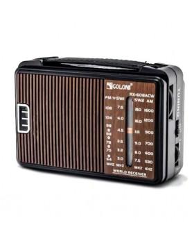 Радиоприемник RX-A608AC Brown