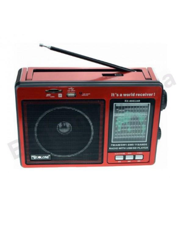 Радиоприемник RX-006UAR
