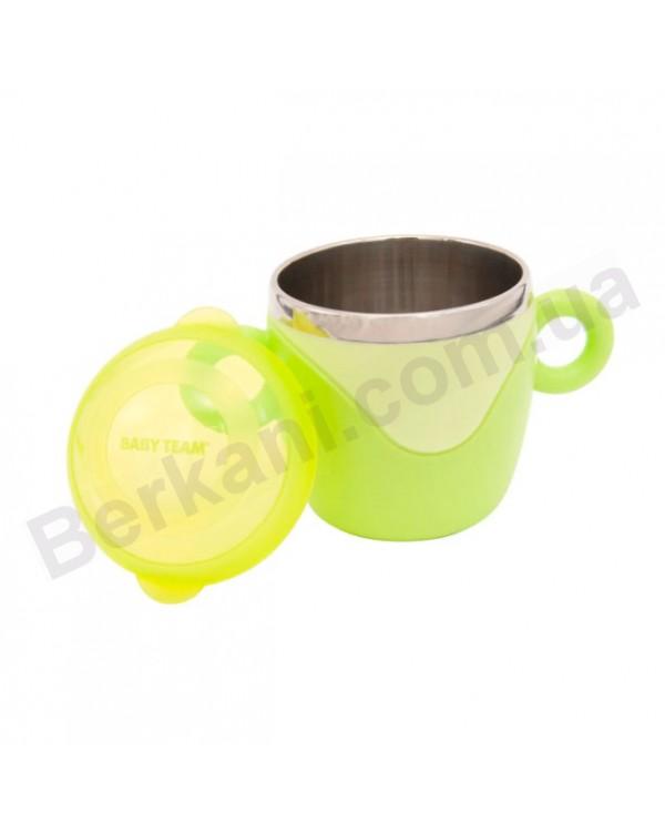 Чашка из нержавеющей стали с крышкой и ручками для малышей 240 мл