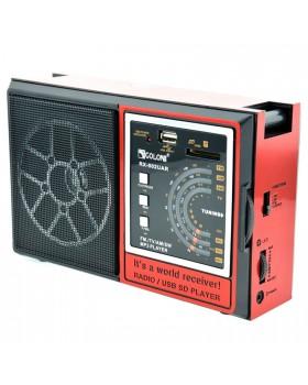 Радиоприёмник RX-002UAR