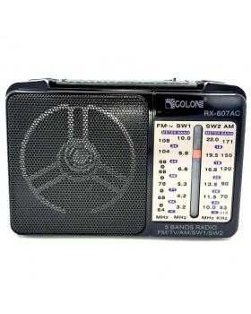 Радиоприёмник RX-607AC
