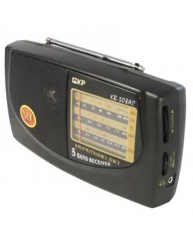 Радиоприёмник KB-308 AC