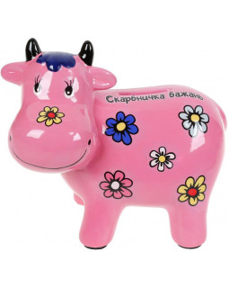 Копилка керамическая Коровка Скарбничка бажань 14х17см, розовая