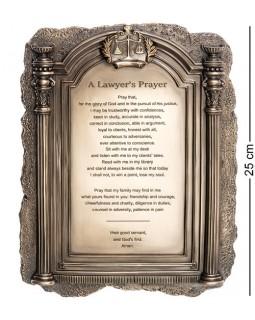 Панно Молитва Адвоката 25х20см