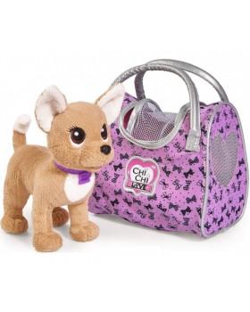 Собачка - путешественница с сумкой-переноской, 20см