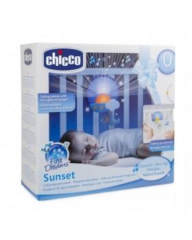 Детский ночник «Закат»