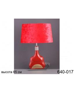 Настольная лампа С АБАЖУРОМ «ЛАКШЕРИ» 65 см